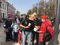 Тулякам и гостям нашего города помогают волонтеры, Фото: 1