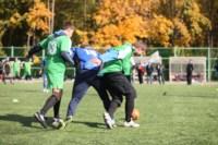 1/8 финала Кубка «Слободы» по мини-футболу 2014, Фото: 3