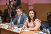 VI Тульский региональный форум матерей «Моя семья – моя Россия», Фото: 80