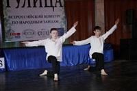 Всероссийский конкурс народного танца «Тулица». 26 января 2014, Фото: 32