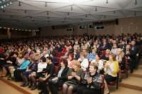 Губернатор поздравил тульских педагогов с Днем учителя, Фото: 87