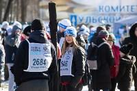 Лыжня России-2020, Фото: 27