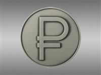 Новые монеты, Фото: 4