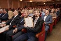Алексей Дюмин наградил сотрудников газовой отрасли, Фото: 11