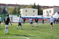 1/8 финала Кубка «Слободы» по мини-футболу 2014, Фото: 21