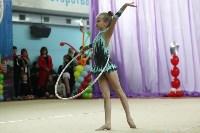 Соревнования «Первые шаги в художественной гимнастике», Фото: 11