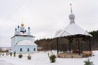 Белевский район, Жабынь, Фото: 8