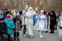 Битва Дедов Морозов. 30.11.14, Фото: 45