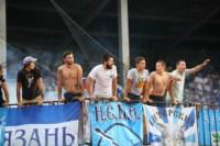 """Матч """"Арсенал""""-""""Зенит"""", Фото: 58"""