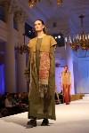 Всероссийский конкурс дизайнеров Fashion style, Фото: 96