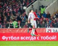 «Спартак»-«Арсенал». 9.11.2014, Фото: 135