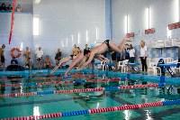 Плавание в Донском, Фото: 17