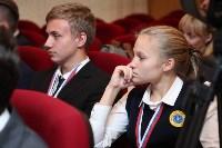 Юрий Цкипури и Евгений Авилов наградили команды Лицея №2., Фото: 12