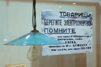 "Выставка ""До лампочки"", Фото: 3"