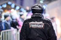 На площади Ленина прошло закрытие главной городской ёлки, Фото: 93