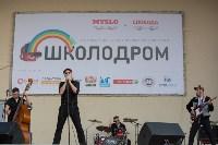 «Школодром-2018». Было круто!, Фото: 56