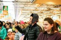 Гипермаркет Глобус отпраздновал свой юбилей, Фото: 42