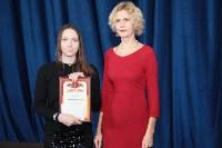 Тульским студентам вручили именные стипендии, Фото: 13