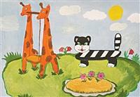 Кристина Ларина (4 класс школы №12, Новомосковск): «Было бы здорово, если бы на детской площадке жили вот такие чудо-звери, Фото: 9