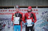 В Туле состоялась традиционная лыжная гонка , Фото: 90