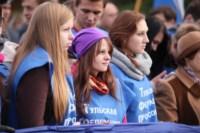 Митинг Тульской федерации профсоюзов, Фото: 12