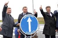 В Суворовском районе  введен в эксплуатацию участок автодороги «Калуга-Перемышль-Белёв-Орёл», Фото: 49