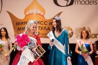 Миссис Тульская область - 2021, Фото: 122