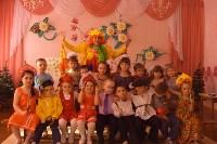 Людмила Теренина, город Кимовск, Фото: 15
