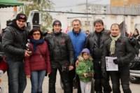 Закрытие мотосезона в Новомосковске-2014, Фото: 112