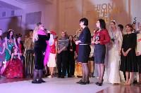 Всероссийский конкурс дизайнеров Fashion style, Фото: 222