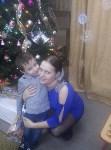 История Екатерины, Фото: 24