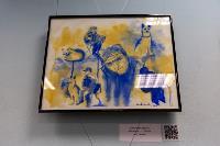 «Бирюзовые» художники Тулы, Фото: 17