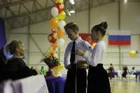 Танцевальный турнир «Осенняя сказка», Фото: 176