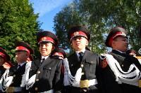 Принятие присяги в Первомайском кадестком корпусе, Фото: 10