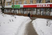 Снег в Туле, Фото: 19