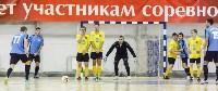 Первенство ТО по мини-футболу. Заключительный тур., Фото: 67