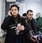 Открытие выставки Андрея Лыженкова, Фото: 43
