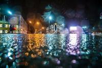 Дождь в Туле, Фото: 29