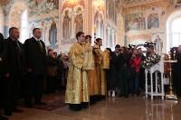 Освящение храма Дмитрия Донского в кремле, Фото: 30