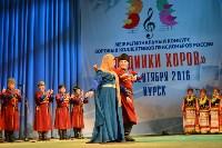 """Тульский хор занят 3 место в """"Поединке хоров"""", Фото: 5"""