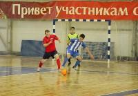 Чемпионат Тульской области по мини-футболу., Фото: 40