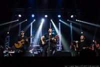 Концерт Эмина в ГКЗ, Фото: 33