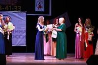 Мисс Тульская область - 2014, Фото: 435