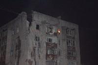 Взрыв газа в Ясногорске, Фото: 1