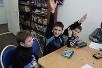 Детские курсы , Фото: 5