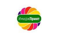 Имидж Принт, издательско-полиграфический комплекс, Фото: 1
