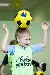 Открытие компании для дошкольников «Футбостарз», Фото: 38