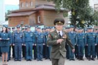 Глава МЧС Владимир Пучков в Туле, Фото: 20