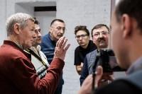 «#Будни» Тулы в объективе Алексея Фокина: В ТИАМ открылась фотовыставка, Фото: 77
