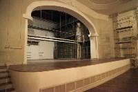 Осмотр здания Дворянского собрания и Филармонии. 26.03.2015, Фото: 7